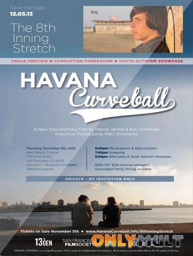 Poster Гаванский финт