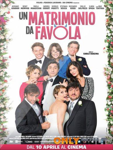 Poster Сказка о свадьбе