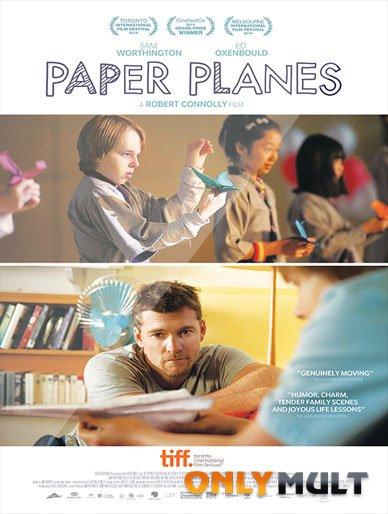 Poster Бумажные самолётики