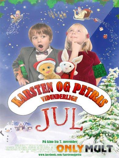 Poster Чудесное Рождество Карстена и Петры