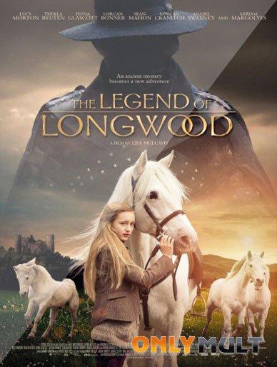 Poster Легенда Лонгвуда