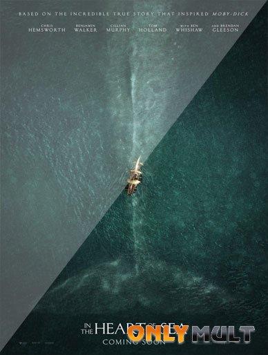 Poster В сердце моря (2015)