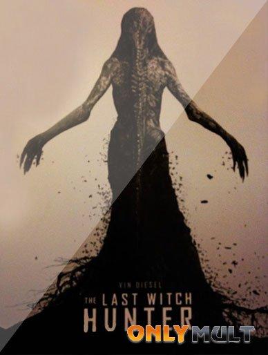 Poster Последний охотник на ведьм