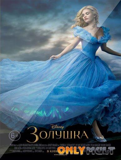 Poster Золушка (2015)