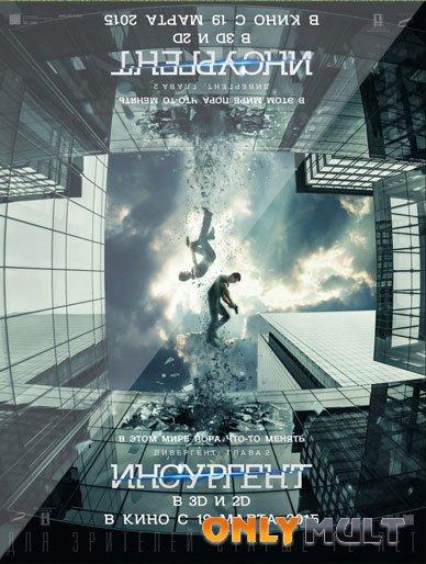 Poster Дивергент, глава 2: Инсургент