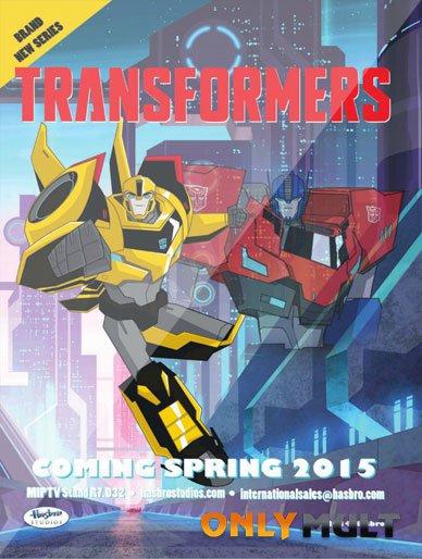 Poster Трансформеры: Роботы под прикрытием