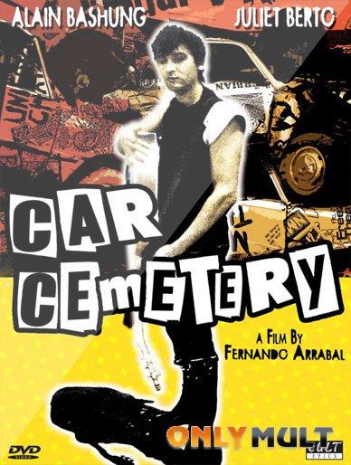 Poster Кладбище автомобилей