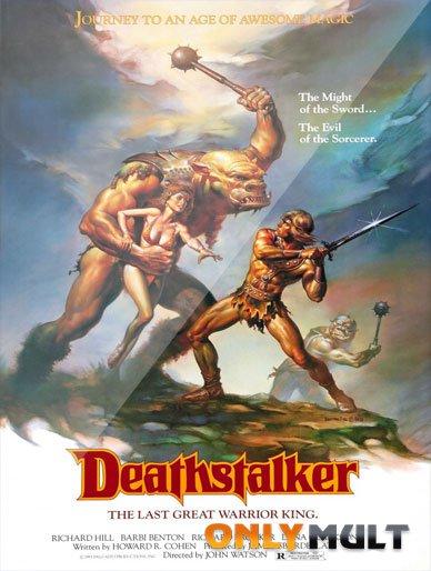 Poster Ловчий смерти