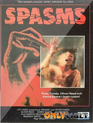 Poster Спазмы