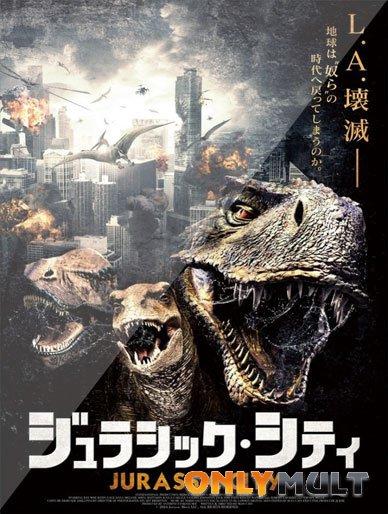 Poster Ловушка Юрского периода