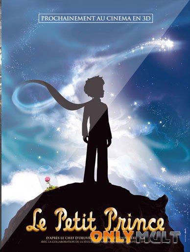 Poster Маленький принц (2015)