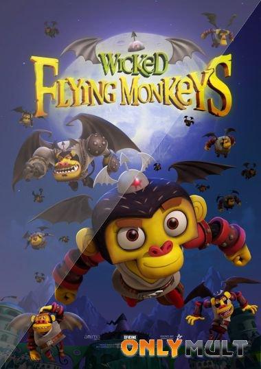 Poster Оз: Нашествие летучих обезьян