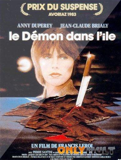 Poster Демон на острове