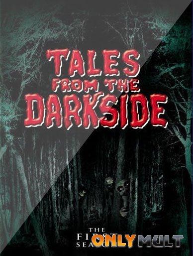 Постер торрента Сказки темной стороны