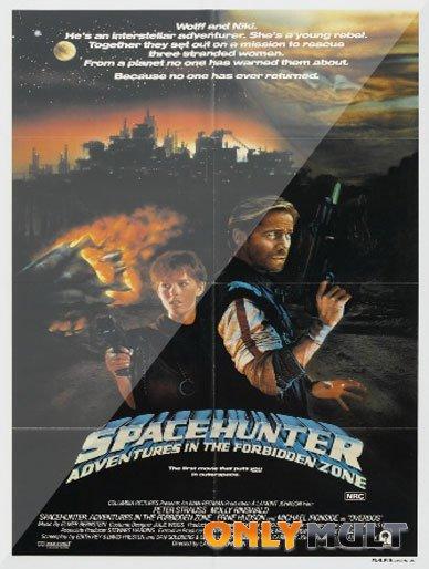 Poster Космический охотник: Приключения в запретной зоне