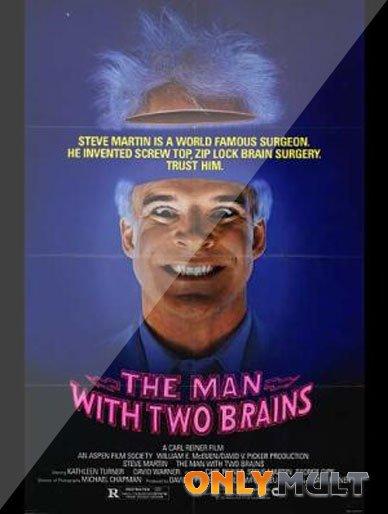 Poster Мозги набекрень