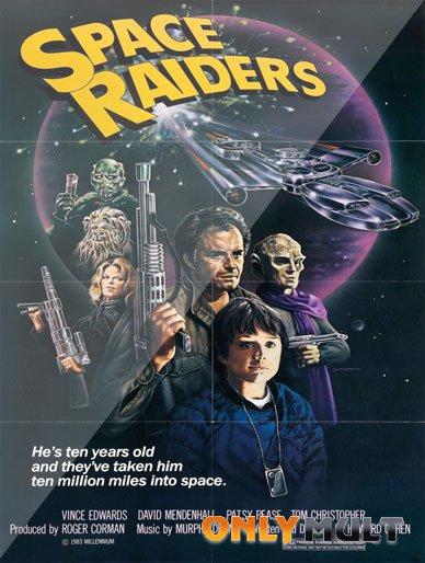 Poster Космические охотники