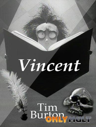 Poster Винсент