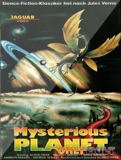 Poster Таинственная планета
