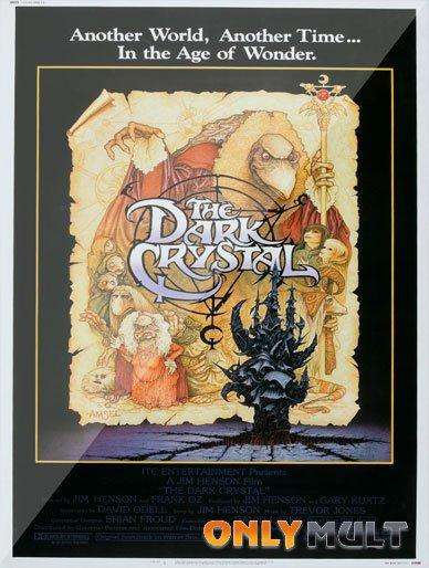 Poster Темный кристалл
