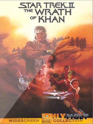 Poster Звездный путь 2