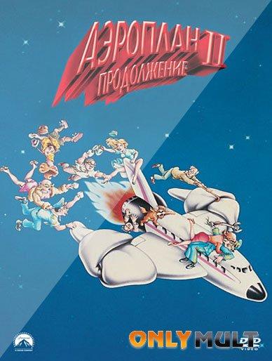 Poster Аэроплан 2
