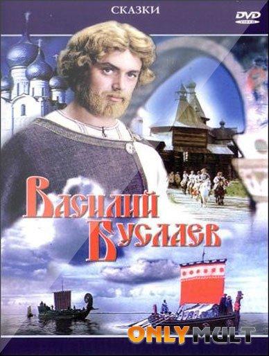 Poster Василий Буслаев