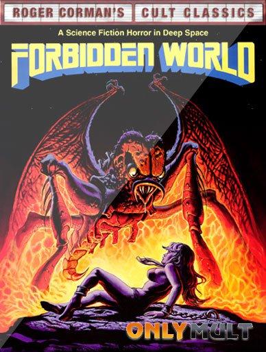Poster Запретный мир