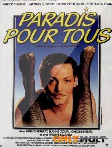 Постер торрента Рай для всех