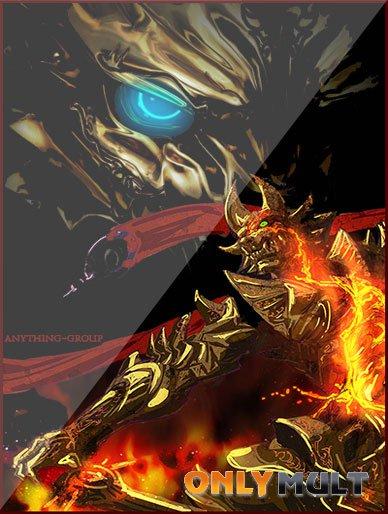 Poster Гаро: печать пламени