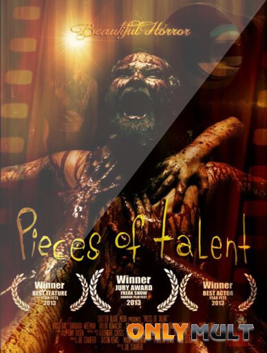 Poster Частицы таланта