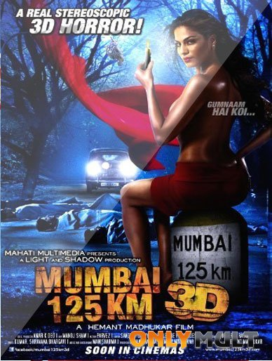 Poster 125 км до Мумбаи