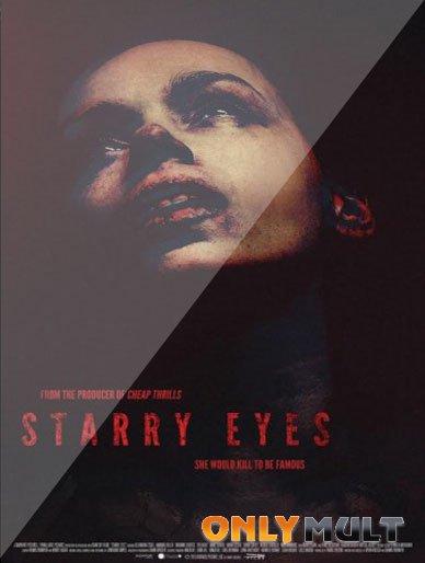 Poster Глаза звезды