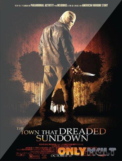 Poster Город, который боялся заката