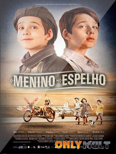 Poster Мальчик в зеркале