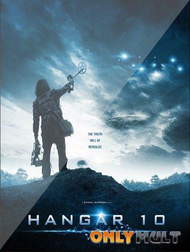 Poster Ангар 10