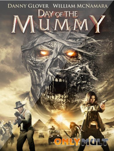 Poster День мумии