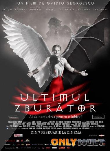 Poster Последний полёт (2014)