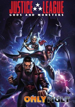 Poster Лига справедливости: Боги и монстры