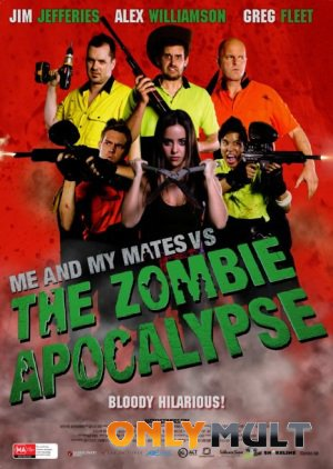 Poster Я и мои друзья против зомби-апокалипсиса