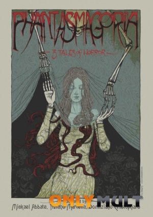 Poster Фантасмагория (2014)