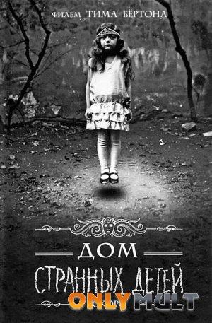 Poster Дом странных детей (2016)