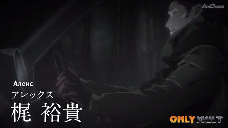 Второй скриншот Орган геноцида