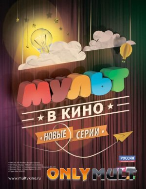 Poster ����� � ����: ������ 4