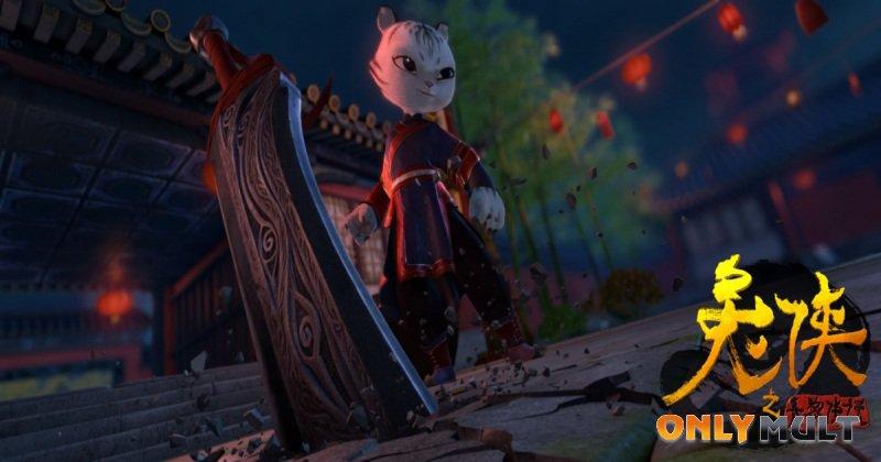 Второй скриншот Кунг-фу Кролик: Повелитель огня