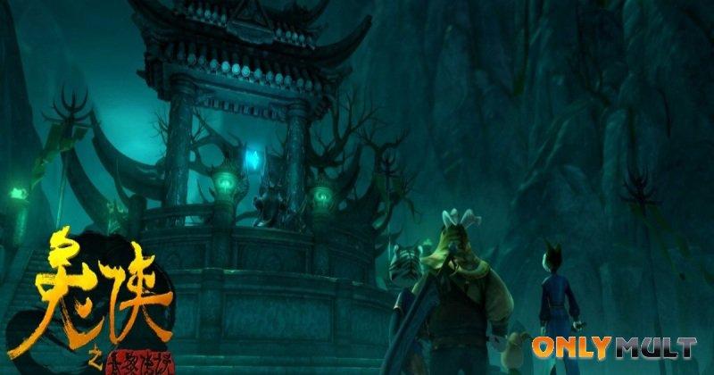 Третий скриншот Кунг-фу Кролик: Повелитель огня