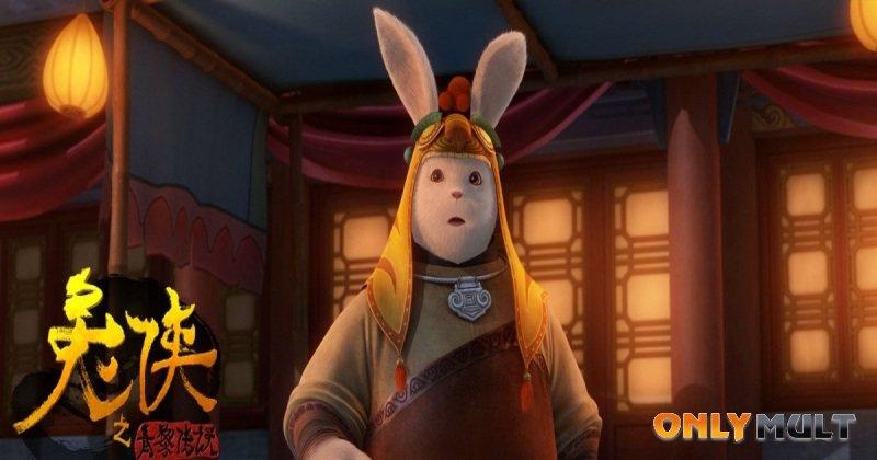 Первый скриншот Кунг-фу Кролик: Повелитель огня