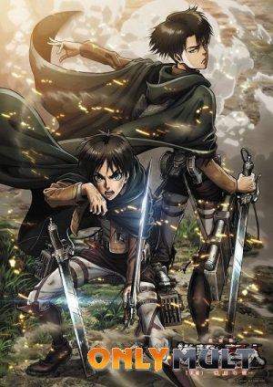 Poster Вторжение титанов: Крылья свободы