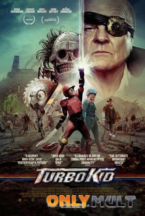 Poster Турбо пацан