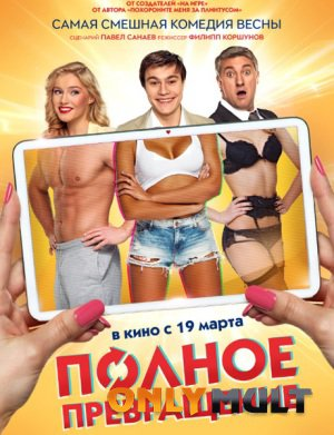 Poster ������ �����������